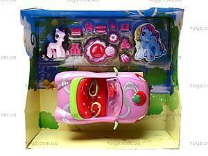 Игрушечный пони с машиной, 732AB, детские игрушки