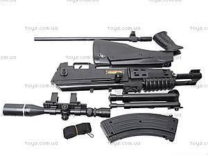 Игрушечный пулемет на пульках, 925 (147424), магазин игрушек