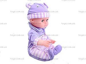 Игрушечный пупс «Малыш», 05V-198, купить
