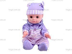 Игрушечный пупс «Малыш», 05V-198, цена