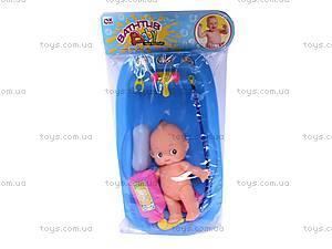 Игрушечный пупс с ванночкой, 821, фото