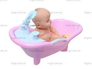 Игрушечный пупсик с ванночкой, 6622, купить