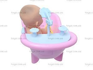 Игрушечный пупсик с ванночкой, 6622, цена