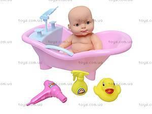 Игрушечный пупсик с ванночкой, 6622, игрушки