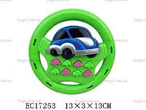 Игрушечный руль, EC17253