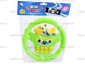 Игрушечный руль «Веселые гонки», 699A8