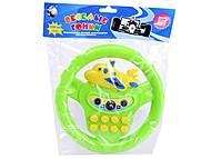 Игрушечный руль «Веселые гонки», 699A8, детские игрушки