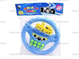 Игрушечный руль «Веселые гонки», 699A8, купить