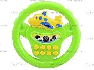Игрушечный руль «Веселые гонки», 699A8, отзывы