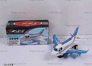 Игрушечный самолет, 3225