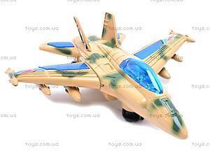 Игрушечный самолет Combat, 1268A