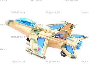 Игрушечный самолет Combat, 1268A, купить