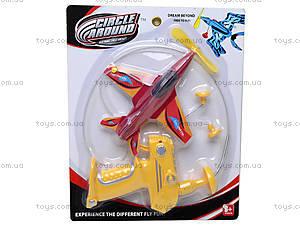 Игрушечный самолет для детей с запуском, 0112B-1, купить
