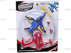 Игрушечный самолет для детей с запуском, 0112B-1, фото