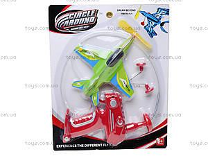 Игрушечный самолет для детей с запуском, 0112B-1, отзывы