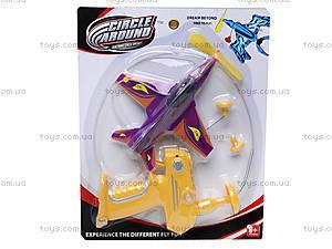 Игрушечный самолет для детей с запуском, 0112B-1, цена