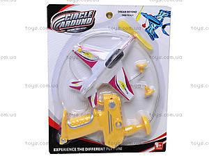 Игрушечный самолет для детей с запуском, 0112B-1, игрушки