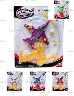 Игрушечный самолет для детей с запуском, 0112B-1