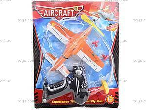 Игрушечный самолет с запуском, 0118B-1