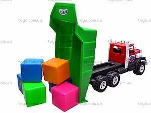 Игрушечный самосвал, с большими кубиками, 0095, фото