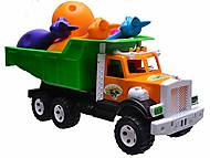 Игрушечный самосвал, с кеглями, 0097, игрушки