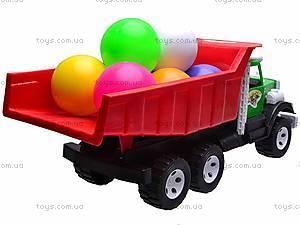 Игрушечный самосвал, с шариками, 0093, купить