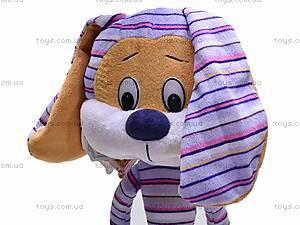 Игрушечный щенок «Гаврюша», К252Н, цена