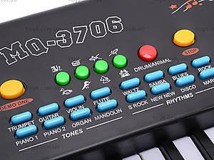 Игрушечный синтезатор, с микрофоном, MQ-3706, детские игрушки