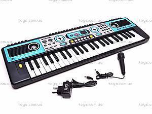 Игрушечный синтезатор с микрофоном, MQ017UF