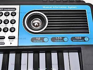 Игрушечный синтезатор с микрофоном, MQ017UF, цена