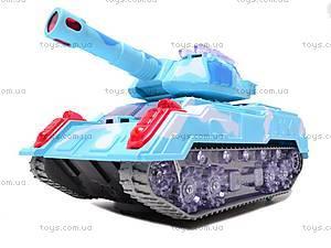 Игрушечный танк, 2265