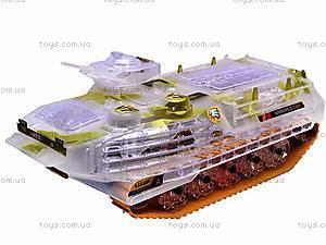 Игрушечный танк для детей, SY736