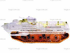 Игрушечный танк для детей, SY736, купить
