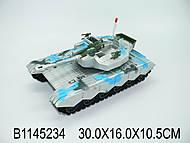Игрушечный танк с инерцией, K777, фото