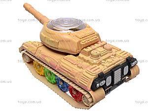 Игрушечный танк со световыми эффектами, 2265-2, отзывы