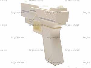 Игрушечный тир с лазерным прицелом, XZ-H9K, купить