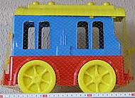 Игрушечный вагон, , фото