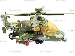 Игрушечный вертолет «Армия», 23013-2, купить