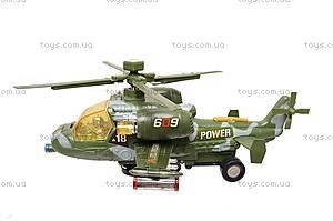 Игрушечный вертолет «Армия», 23013-2, фото
