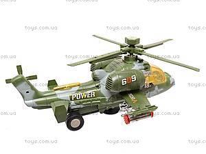 Игрушечный вертолет «Армия», 23013-2, отзывы