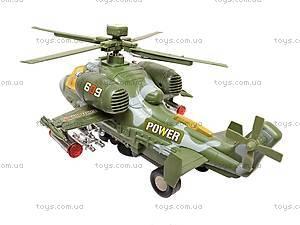 Игрушечный вертолет «Армия», 23013-2, цена
