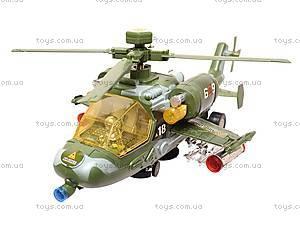 Игрушечный вертолет «Армия», 23013-2, игрушки