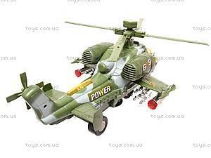 Игрушечный вертолет «Армия», 23013-2, детские игрушки