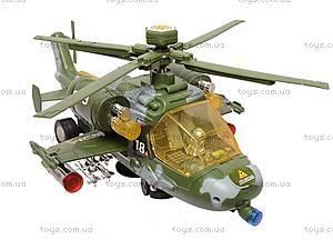 Игрушечный вертолет «Армия», 23013-2, магазин игрушек