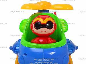 Игрушечный вертолет «Cartoon», 289, цена