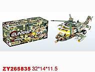 Игрушечный вертолет с подсветкой, 23015-2, фото