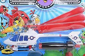 Игрушечный вертолет с запуском, 212A-110, отзывы