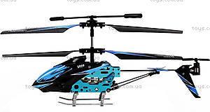 Игрушечный вертолёт WL Toys с автопилотом (синий), WL-S929b, купить