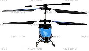 Игрушечный вертолёт WL Toys с автопилотом (синий), WL-S929b, фото
