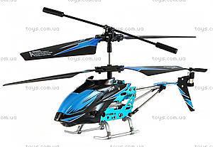 Игрушечный вертолёт WL Toys с автопилотом (синий), WL-S929b